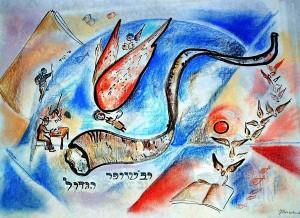 Shofar Hagadol by Shoshannah Brombacher