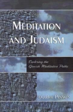 Meditation & Judaism: Exploring the Jewish Meditative Paths