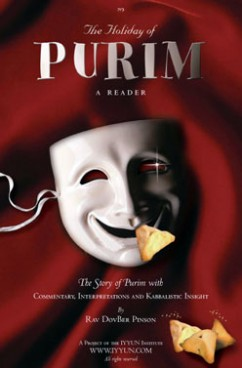 The Holiday of Purim: A Reader