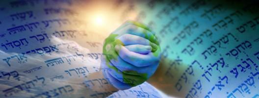 Ahavas Olam: Unity through Humility