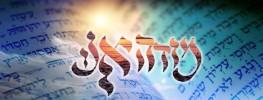 Modeh Ani: The Dawn of Awareness