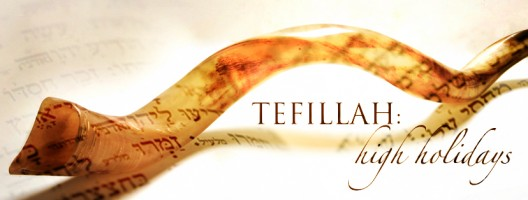 The Passages recited before the blowing of the Shofar