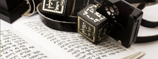 The Kabbalah of Tefillin