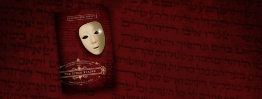 The Purim Reader