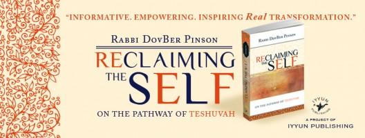 Prepare yourself for Rosh Hashanah with Rav Pinson's book on Teshuva