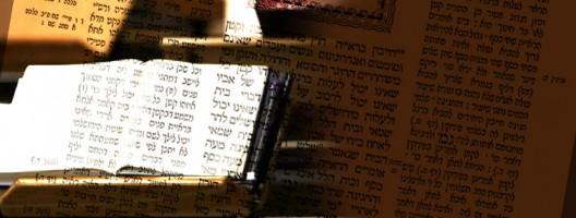 Sunday Mornings: Gemarah