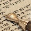 IYYUN is writing a Torah! You can be a part of it!