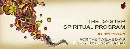 12 Step Meditative Program for Elul