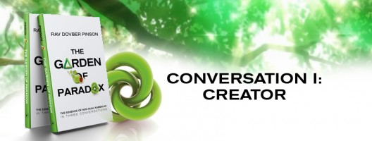 Creator: the first conversation