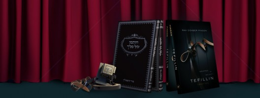 The Age of Bar Mitzvah & Mental Maturity
