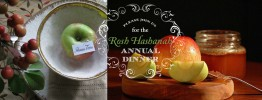 Rosh Hashanah Dinner at IYYUN