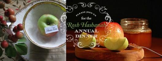 Rosh Hashanah Dinner at IYYUN