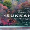 Sukkah-Fest with Rav Pinson