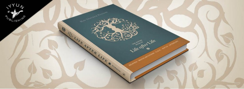 The Jewish Book of Life After Life
