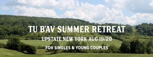 IYYUN Summer Retreat!