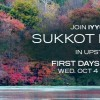 The IYYUN Sukkot Retreat