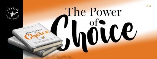 New Release! The Power of Choice