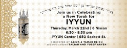 Celebrating a New Torah at IYYUN