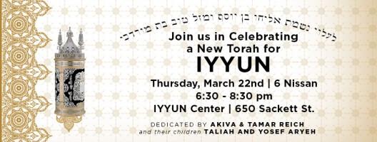 Celebrating a New Torah at IYYUN