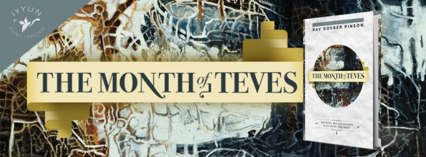 New Book! The Month of Teves