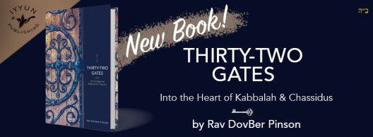 New Book! Thirty-Two Gates: Into the Heart of Kabbalah and Chassidus