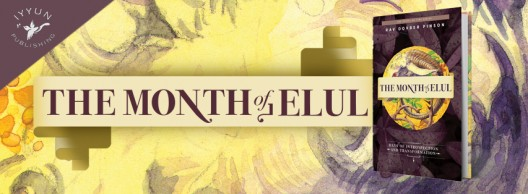 New Book! The Month of Elul