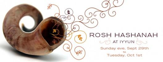 Rosh Hashanah at IYYUN