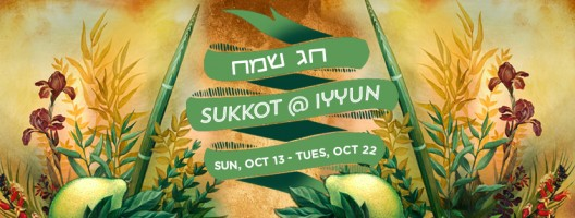 Sukkot and Simchat Torah at IYYUN: Sunday, Oct 13 - Tuesday, Oct 22
