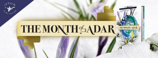 New Book! The Month of Adar