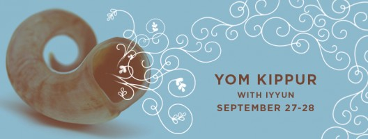 Yom Kippur with the IYYUN community