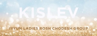 Ladies Rosh Chodesh Learning Group