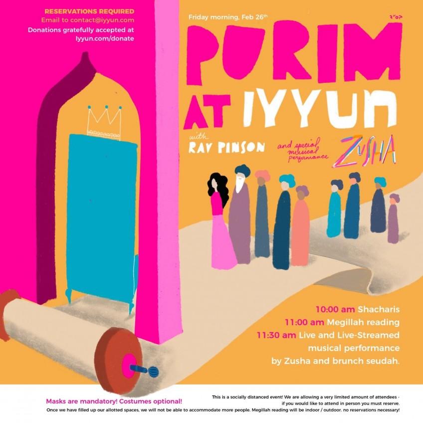 Purim 2021 at Iyyun