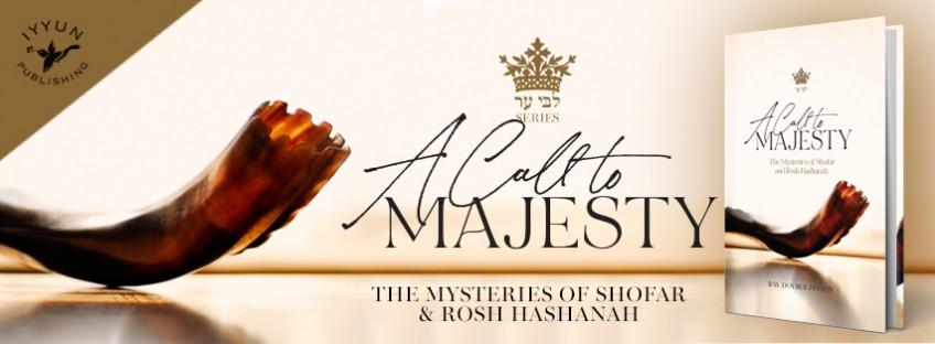 New Book for Rosh Hashanah