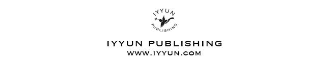 iyyun publishing logo
