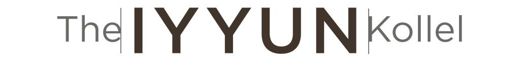 iyyun kollel logo
